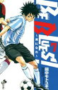 BE BLUES!〜青になれ〜(7)【電子書籍】[ 田中モトユキ ]