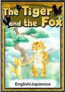 The Tiger and the Fox 【English/Japanese versions】