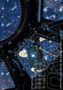 【限定ついか版】付!【でんし版】ねぇもう一回きいて?宇宙を救うのはやっぱり、でんぱ組.inc!パンフレット