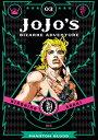 JoJo's Bizarre Adventure: Part 1--Phantom Blood, Vol. 3【電子書籍】[ Hirohiko Araki ]