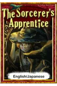 TheSorcerer'sApprentice【English/Japaneseversions】