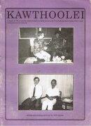 Kawthoolei - The Karen National Union (KNU) - True Report