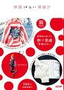 帯結ばない帯結び(TAC出版)【電子書籍】[ ayaaya ]