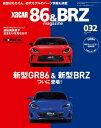 XACAR 86&BRZ magazine 2021年 7月号【電子書籍】[ XACAR編集部 ]