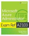 Exam Ref AZ-103 Microsoft Azure Administrator (OASIS)【電子書籍】[ Michael Washam ]