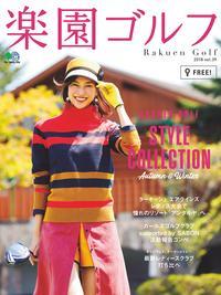 楽園ゴルフ Vol.39