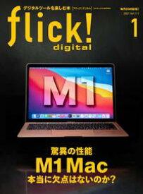 flick! Digital 2021年1月号 vol.111【電子書籍】