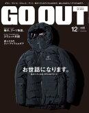 GO OUT 2014年12月号 Vol.62