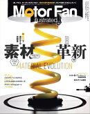 Motor Fan illustrated Vol.138