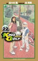 KING GOLF(22)