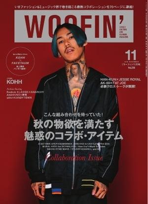 WOOFIN'  (ウーフィン) 2015年11月号2015年11月号【電子書籍】