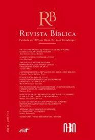 Revista B?blica 2021/1-2 - A?o 83【電子書籍】[ Asociaci?n B?blica Argentina ABA ]