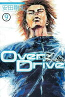 Over Drive(9)
