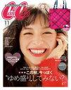CanCam (キャンキャン) 2017年 11月号【電子書籍】[ CanCam編集部 ]