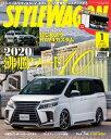 STYLE WAGON 2020年1月号【電子書籍】[ 三栄 ]