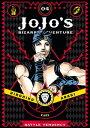 JoJo's Bizarre Adventure: Part 2--Battle Tendency, Vol. 4【電子書籍】[ Hirohiko Araki ]