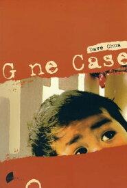 Gone Case【電子書籍】[ Dave Chua ]
