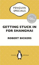 Getting Stuck in For Shanghai: Putting the Kibosh on the Kaiser from theBund: The British at Shanghai and th…