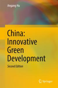 China:InnovativeGreenDevelopment