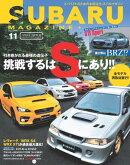 SUBARU MAGAZINE vol.11