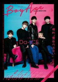 BoyAge-ボヤージュ- vol.3【電子書籍】[ UGC企画課 ]