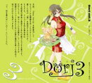 奇刊クリルタイ増刊『dorj Vol.3』(パイロット版)