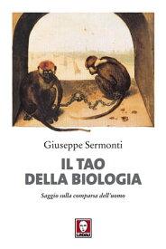Il Tao della biologia Saggio sulla comparsa dell'uomo【電子書籍】[ Giuseppe Sermonti ]