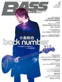 ベース・マガジン 2019年5月号【電子書籍】