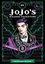 JoJo's Bizarre Adventure: Part 1--Phantom Blood, Vol. 1【電子書籍】[ Hirohiko Araki ]