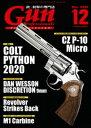 月刊Gun Professionals2020年12月号【電子書籍】[ Gun Professionals編集部 ]