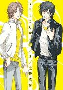 YELLOW/R 2