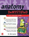 Anatomy Demystified【電子書籍】[ Dale Layman ]