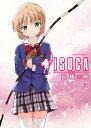 ISUCA(9)【電子書籍】[ 高橋 脩 ]