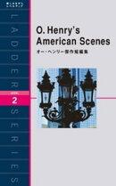 O. Henrys American Scenes オー・ヘンリー傑作短編集