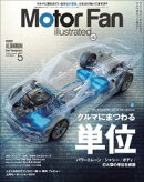 Motor Fan illustrated Vol.152