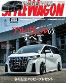STYLE WAGON 2019年6月号