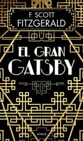 El gran Gatsby【電子書籍】[ Francis Scott Fitzgerald ]