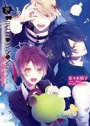 Re:BIRTHDAY SONG 〜恋を唄う死神〜 Star Light Festival