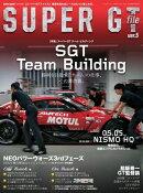 AUTOSPORT特別編集 SUPER GT FILE Ver.5