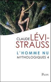 Mythologiques 4 : L'homme nu【電子書籍】[ Claude LEVI-STRAUSS ]