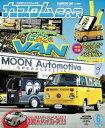 カスタムCAR 2019年6月号 vol.488【電子書籍】[ カスタムCAR編集部 ]