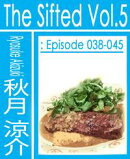 The Sifted Vol.5