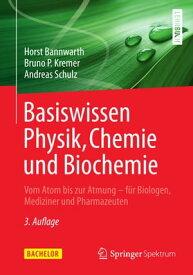 Basiswissen Physik, Chemie und BiochemieVom Atom bis zur Atmung - f?r Biologen, Mediziner und Pharmazeuten【電子書籍】[ Horst Bannwarth ]