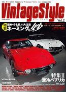 VintageStyle Vol.2