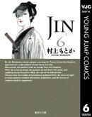 JINー仁ー 6