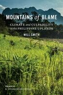 Mountains of Blame
