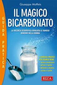 Il magico bicarbonatoLa ricerca scientifica rivaluta il famoso rimedio della nonna【電子書籍】[ Giuseppe Maffeis ]