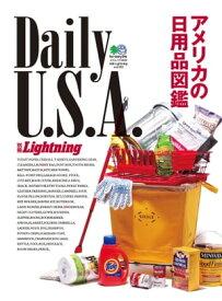 別冊Lightning Vol.122 Daily U.S.A. アメリカの日用品図鑑【電子書籍】