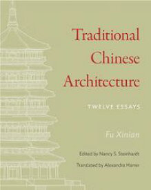 Traditional Chinese ArchitectureTwelve Essays【電子書籍】[ Xinian Fu ]