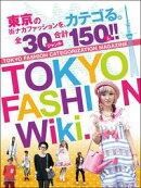 TOKYO FASHION Wiki.